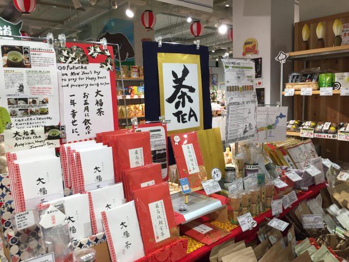 日本百貨店しょくひんかんにておぶぶ茶が試飲できます!