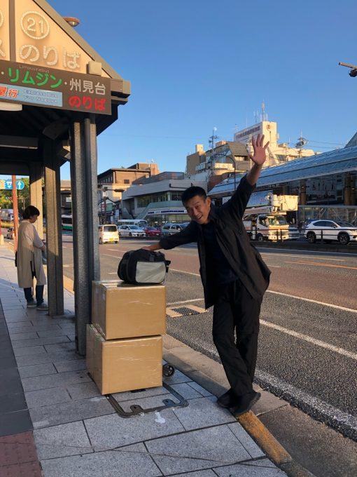 今年もWorld tour にマツシモさんが旅立ちました~【京都 宇治茶 和束町】