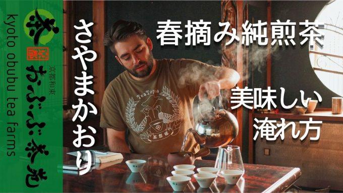 【おぶぶチャンネル】Youtube始動し(て)ますー!!