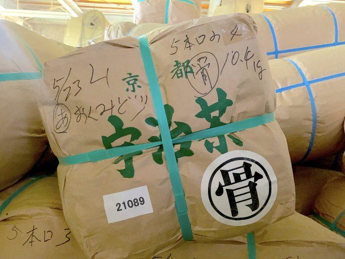 日本茶の気になるワード「骨」ってなに?!を詳しく解説